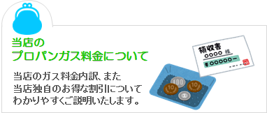 Tpointバナー(小