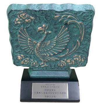 経済産業省から表彰されました。